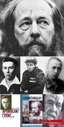Александр Солженицын о СЛОНе и Соловецком концлагере