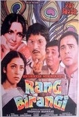 Rang Birangi starring Farooq Shaikh and Amol Palekar with Parveen Babi    A Hrishikesh Mukherjee film    Sparkling comedy about a meddling friend whose attempt to rekindle the spark in his friend's relationship with his wife of seven years leads to complications to their lives, and to the lives of his secretary and her boyfriend he has not 'scripted' ... Splendid performances by Amol Palekar, Deepti Naval, Parveen Babi and Farooq Shaikh, a perfectly pitched script...