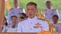 Príncipe heredero Vajiralongkorn es proclamado rey de Tailandia