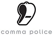 Comma Police.   Design Annual 2008 - Communication Arts Annual