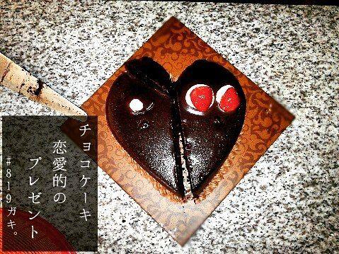 世界一大事な人のお誕生日  俳句#自由律俳句#ケーキ#お婆ちゃん