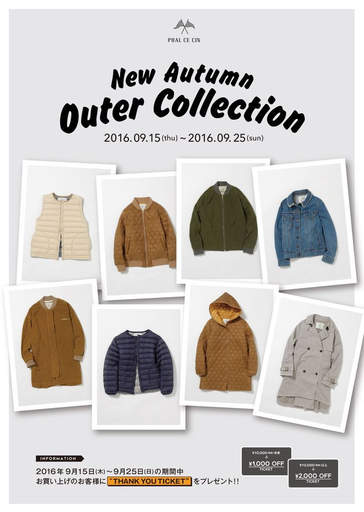 Banner|Outer Collection