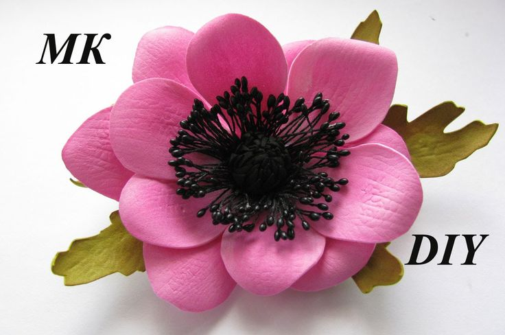 Как сделать Анемон из Фома/How to make Foam Flower, DIY, Tutorial Foam A...