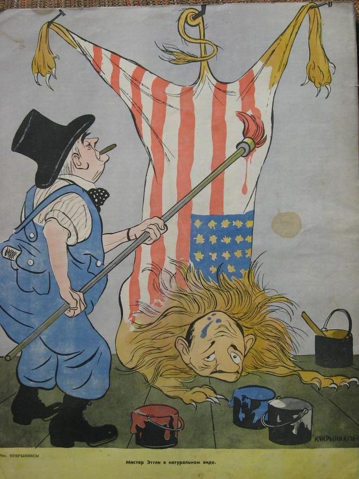 1951 Soviet Russia Kukryniksy Cold War Anti American USA USSR Russian Propaganda | eBay