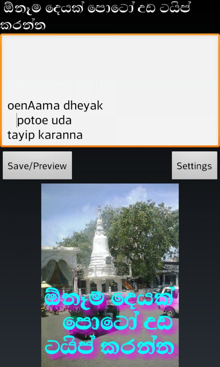 Requirements: 2.3+ Overview: Sinhala Photo Text Editor Application Download APP APK Android Online From Free APK Downloader APK Installer Select …