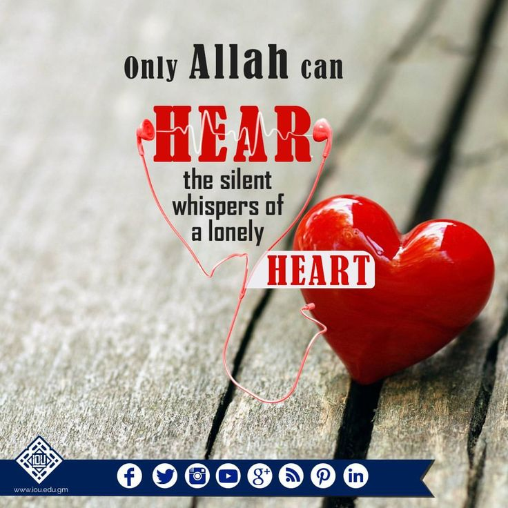 Allah is always *there*, listening to your intense supplications…those supplications done out of sheer desperation, out of fear, out of intense worries and grief that filled your heart…those duas done during times when you thought you couldn't move on anymore or felt you had no shoulder to lean on. He is always there, responding to each request and supplication of yours, all you have to do is trust Him! #TrustAllah #Dua #IOU #BilalPhilips