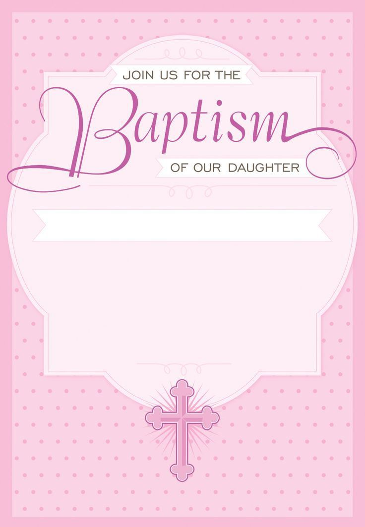 free baptism invitations to print baptism invitations pinterest