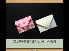 正方形のメモや手紙の折り方かわいい封筒 - YouTube