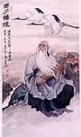 """""""Lao Tzu - Bing Images  """"Lao Tzu a dit: Lorsque je me laisse aller à être ce que je suis, je deviens ce que je pourrais être."""""""