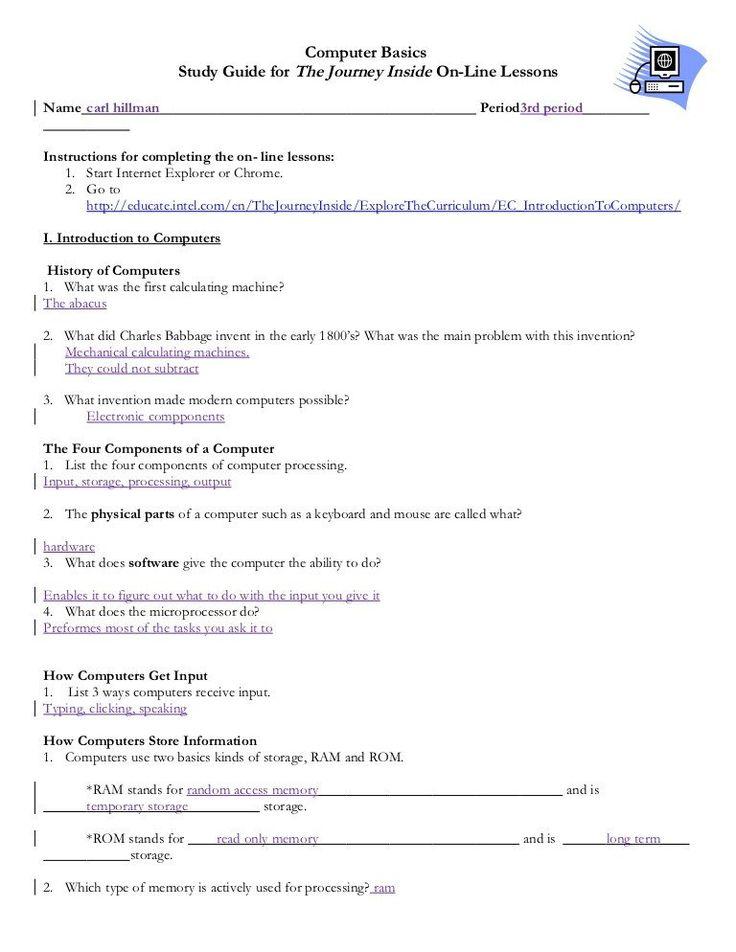 Computer Basics Worksheet Answer Key Intel Journey Inside