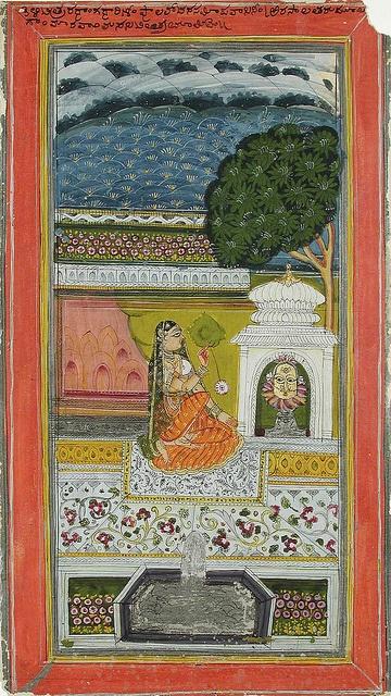 ca. 1775 Bhairavi Ragini of Bhairava. ragamala. India. Ragamala of a woman at a Shiva shrine``