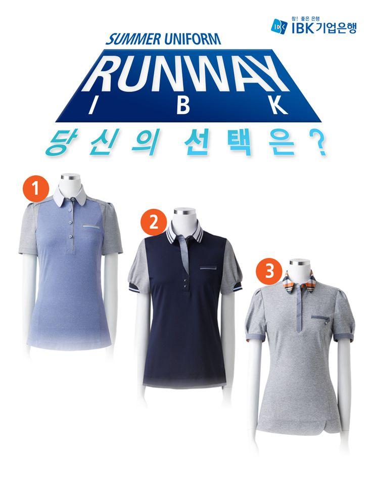 IBK 썸머 유니폼 런웨이  마음에 드는 디자인을 골라 주세요!  #뭐부터입을까