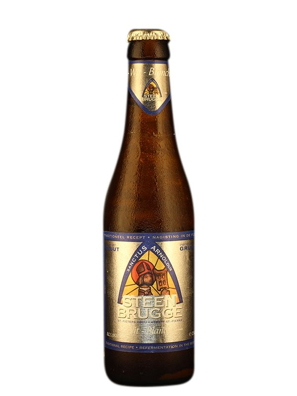 Steenbrugge - Wit - 25cl