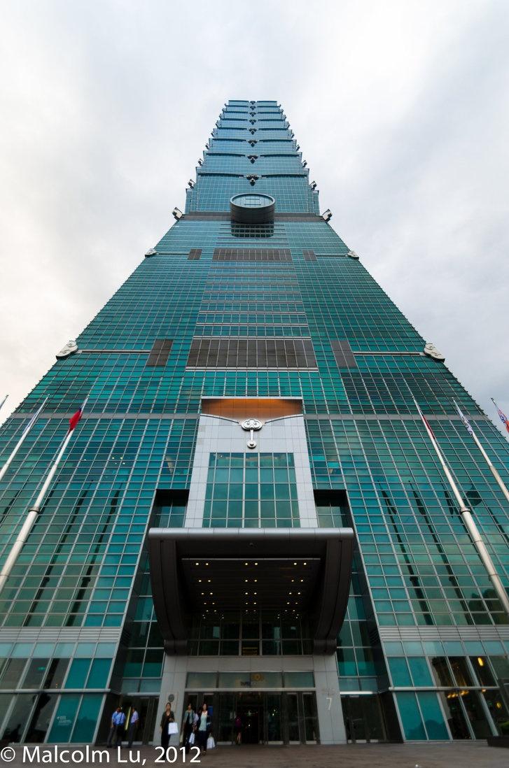 The Awesome Taipei 101 Tower
