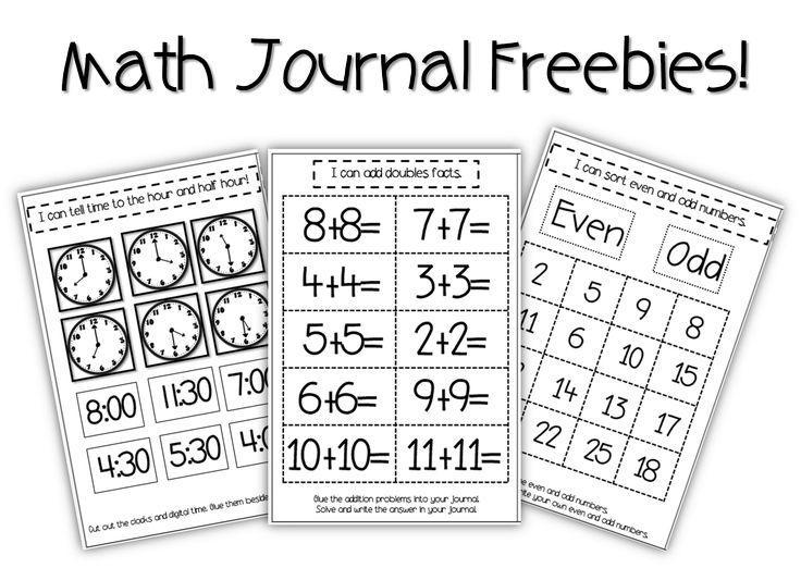 Interactive Math Journal Freebies!