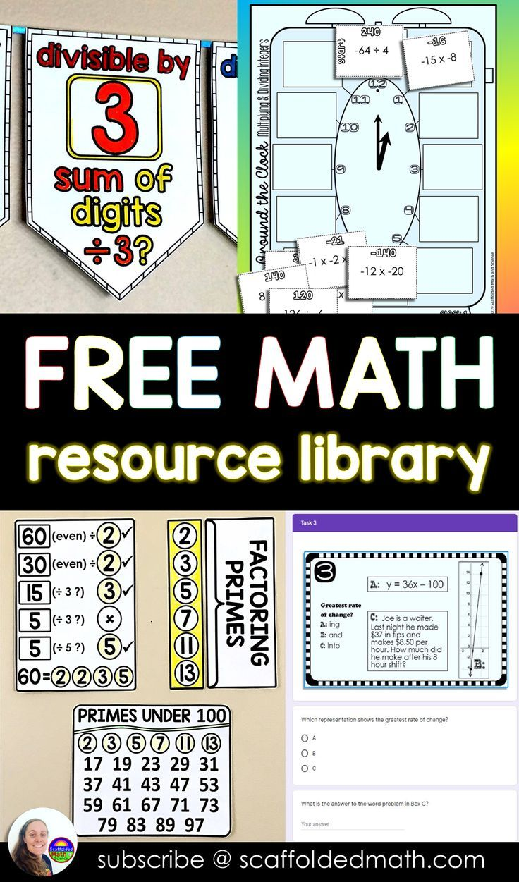 Freebies In 2020 Free Math Resources Math Resources Free Math