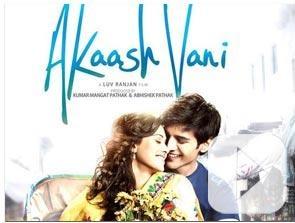 Akaash Vani 2013 SongsPk - Download Indian / Bollywood Movie Songs