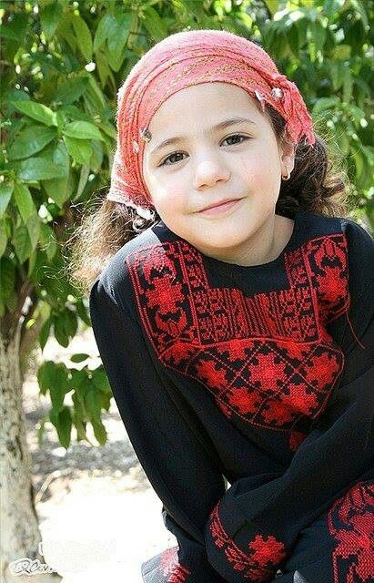 Palestinian Beauty Beautiful Children Traditional