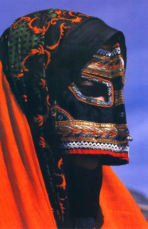 Oman | Qarra woman from the Dhofar region | Photographer unknown