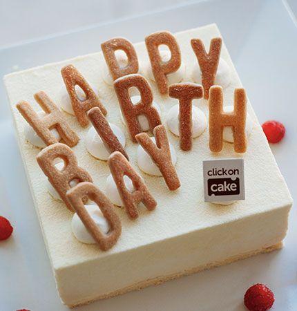 白雪姫のバースデーケーキピクトケーキ: 写真ケーキ専門Pictcake