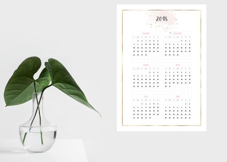 Get ready for 2018! Print and Plan