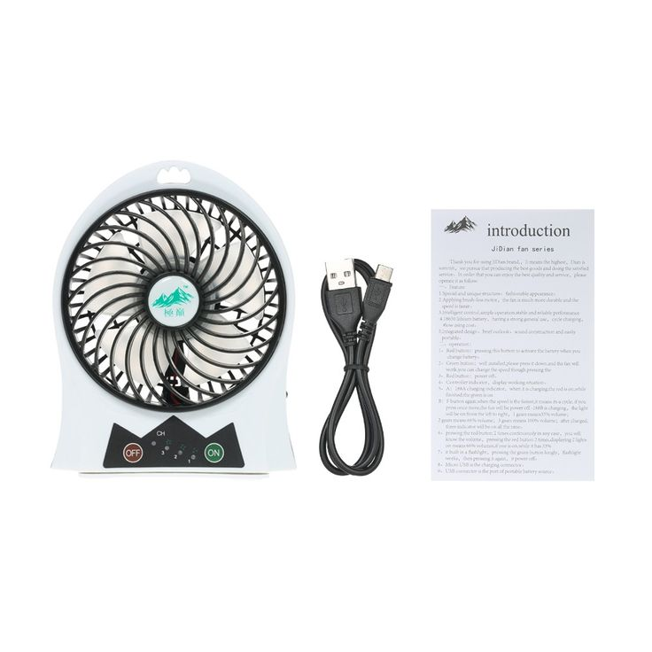 Only US$9.06, USB Rechargeable Handy Brushless Mini Fan 3 Controllable Speed - Tomtop.com
