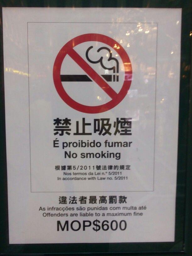 E probidio fumar