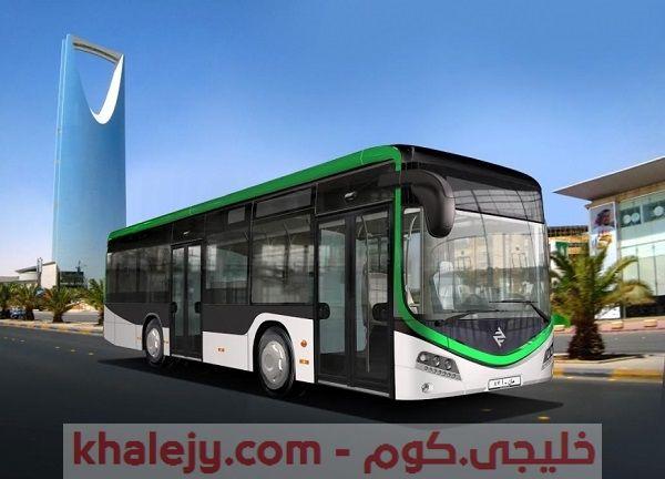 وظائف لحملة الثانوية براتب 7000 ريال أعلنت عنها شركة المواصلات العامة وفقا لما ورد في الاعلان التالي Bus Vehicles