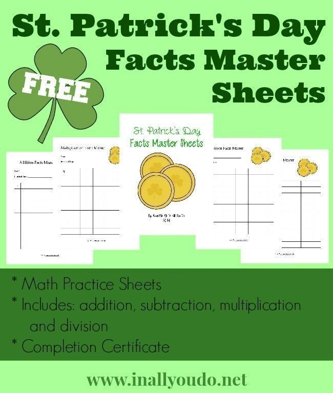 Disney Homeschooling with Movies Darby O'Gill and the Little People NEW St. Patrick's Day Math Facts Master Sheets {free} - In All You Do