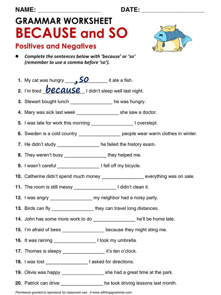 Grammar worksheet