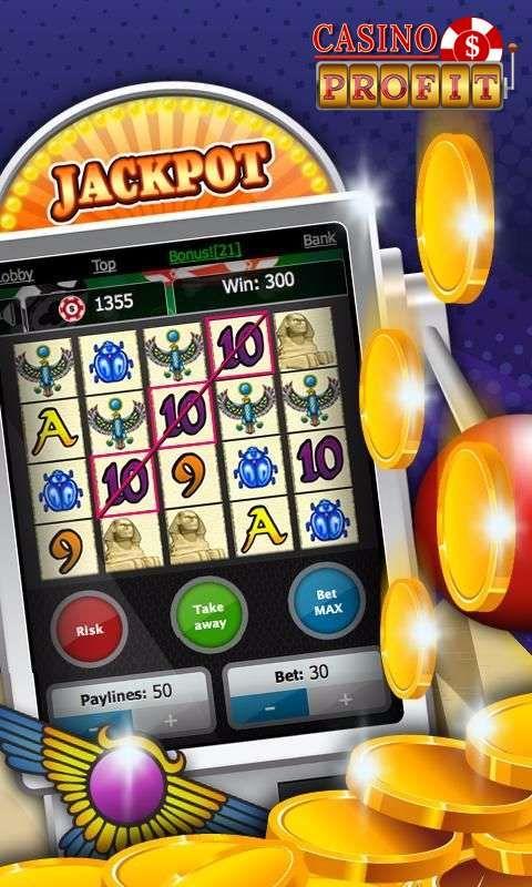 No deposit online casino games игровые аппараты стратосфера играть бесплатно