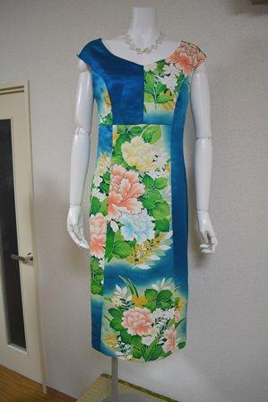 Kimono remake upcycled recycled dress