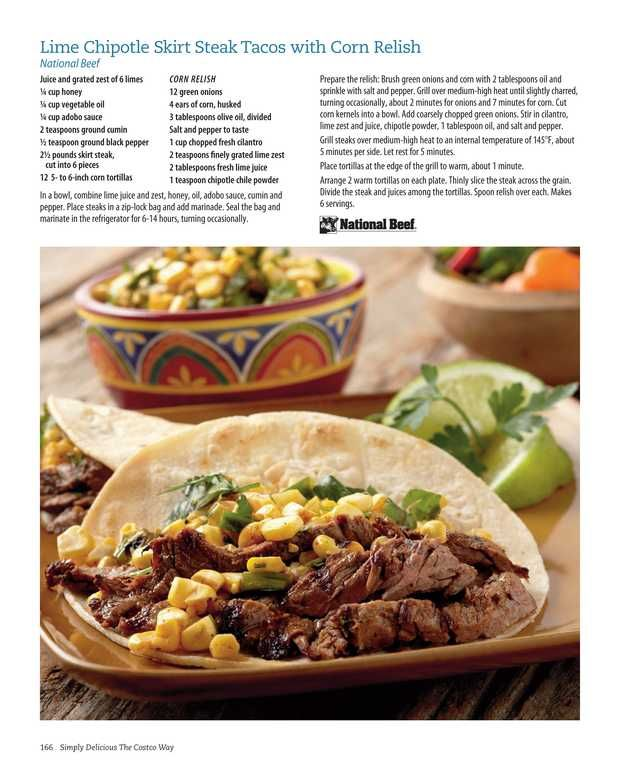 ... Costco Way - Page 166 lime chipotle skirt steak tacos with corn relish