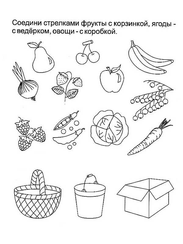 раскраска с заданиями фрукты - Поиск в Google   Для детей