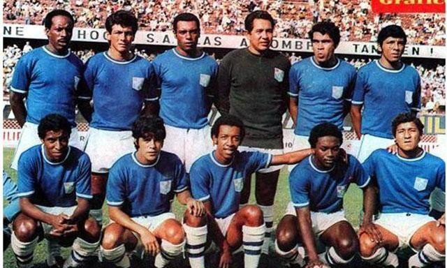 Sporting Cristal celebra hoy su 58 aniversario