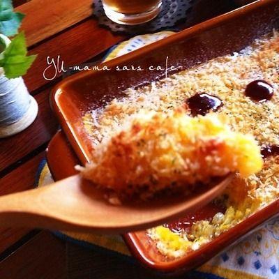 トースターでサクサク♪スコップかぼちゃチーズコロッケ!