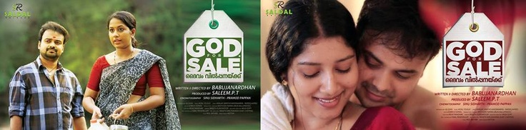 "Anumol & Jyothi Krishna to pair with Kunchacko Boban in ""GOD FOR SALE""."