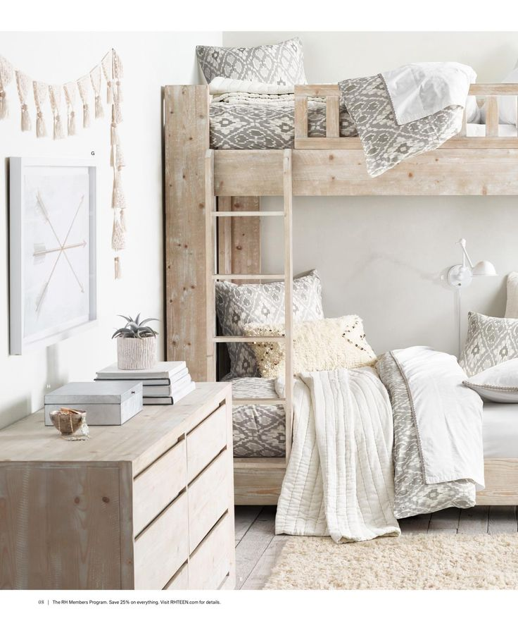 RH Teen - dresser, wall art interesting, love bed layers and patterns and texture and wood color, light neutral colors, carpet, poof, mirror, off white color, combination of elements and layers of detail