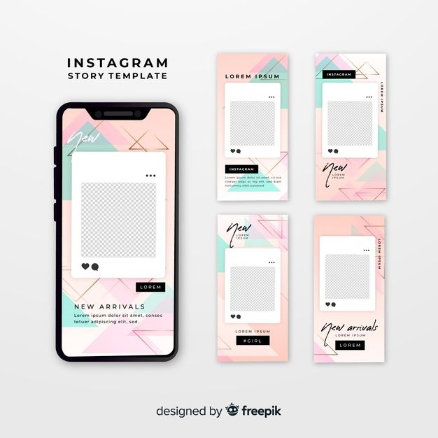 Download Instagram Stories Templates With Empty Frame For Free Instagram Story Template Instagram Template Design Instagram Story