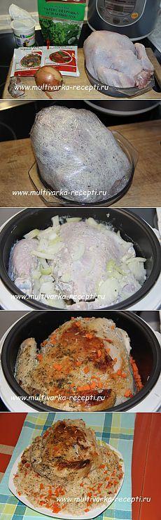 Курица, запеченная целиком с рисом в мультиварке. Рецепт-дуэт. |