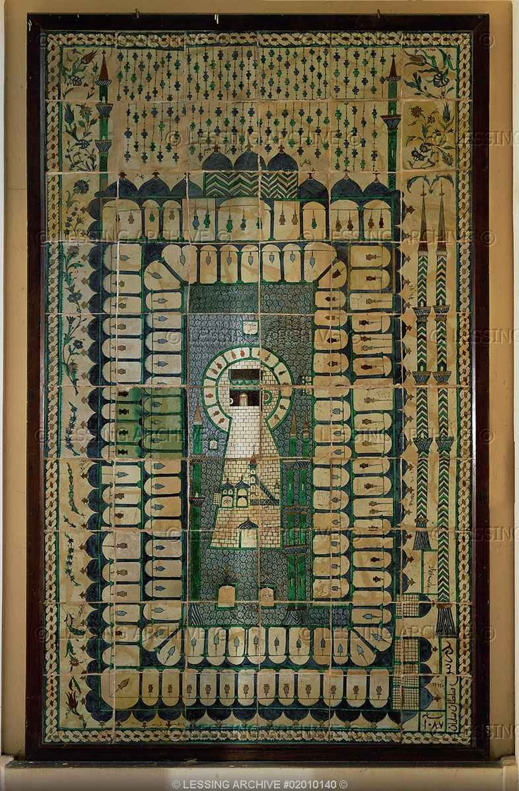 Large slab of Turkish ceramic tiles decorated with a scene representing the Kaaba. 1668 Museum of Islamic Art, Cairo, Egypt