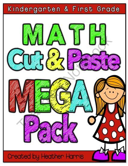 Math Cut and Paste MEGA Pack from TeachingMy3 on TeachersNotebook.com (113 pages)  - cut and paste math activities for kindergarten and first grade place value, rounding, least to greatest, time, money, base 10 and moreKindergarten Klassroom