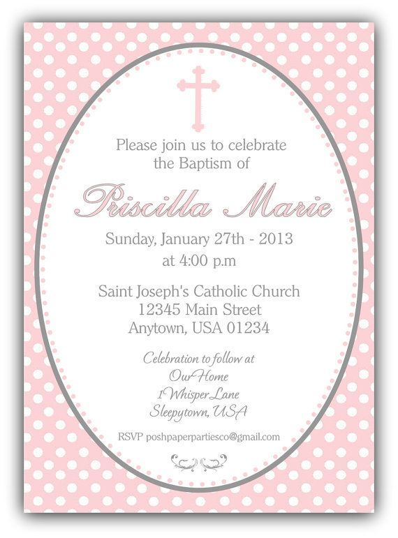 Pink and Polka Dots Baptism Christening Invitation for Baby Girl - DIY Print at Home on Etsy, $12.00