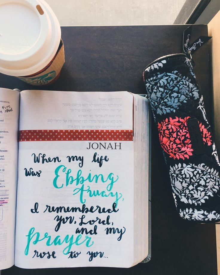 Met my pastor for coffee today. While I was waiting I did some calligraphy! When Jonah realized his rebellion was wrong, he turned back to God. Today, when people do bad things they know are disapproving, they usually hide, or cover it up. I like how in this verse he talks about going into prayer: confess your sins to the Lord: repent then and there. There is no point in hiding or running away from God! He is closer than the air we breathe. It is truly amazing to think about!