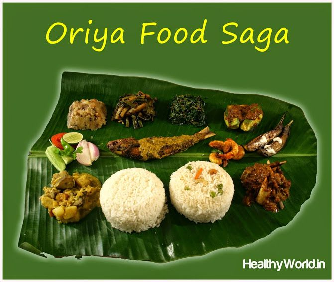 Odisha has a culinary tradition spanning centuries. Majority of the people from Odisha are non-vegetarians and fish forms an integral part of their traditional cuisine. Oriya dishes are rich and varied and rely on local ingredients. The main course in lunch includes one or more curries like Crab Kalia, Maccha Ghanta, Bhendi Bhaja, vegetables and pickles. People of Orissa are sweet tooth and sweet dishes form an indispensable part of their meal.