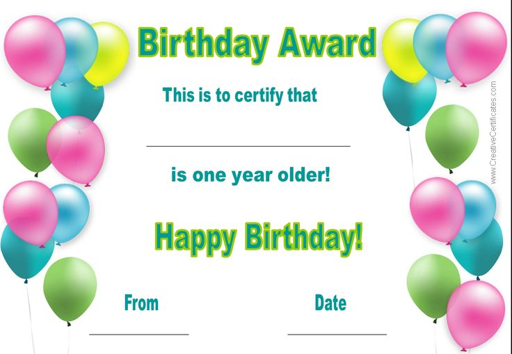Printable+Birthday+Certificate+Templates