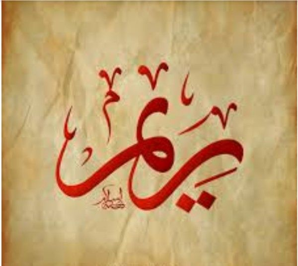 Pin By Shaikh Mohammed Yaseen On Calligraphie Arabe Islamic Art Calligraphy Calligraphy Name Calligraphy