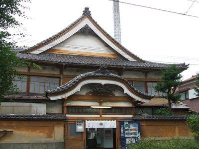 銭湯を探す[大田浴場連合会] Myojin-yu Historic Tokyo Sento