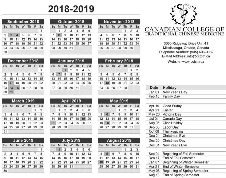 Unit 5 Printable Calendar In 2020 Canada Holiday Calendar Printables National Holidays Uk