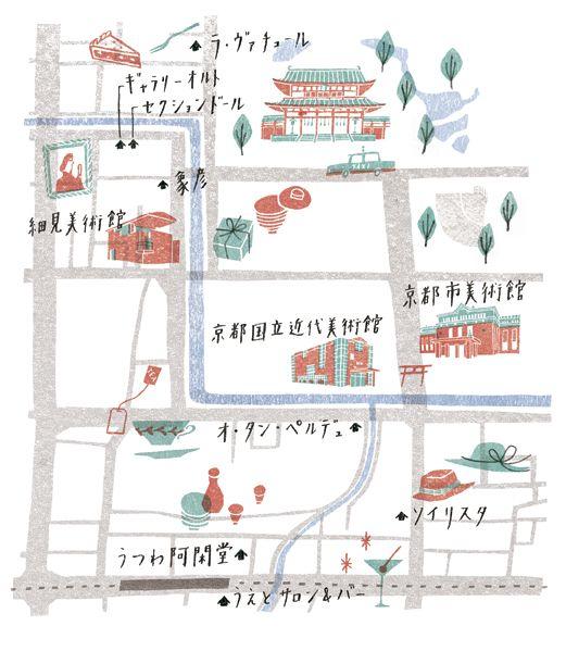 Maps : Masako Kubo: Kyoto Map, Maps Masako Kubo, Kubo Map, Maps Illustrations